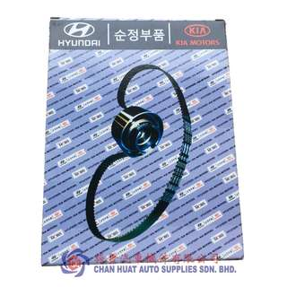 Naza Ria Timing Belt Kit SET (Hyundai)