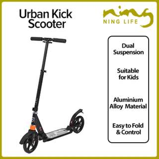 Ninglife Urban Kick Scooter