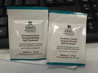 Kiehl's Breakout Control Targeted Blemish Spot Treatment