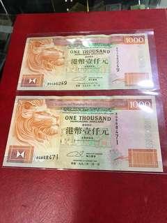 93年95年匯豐一仟元,單價售1050元,2張共售: