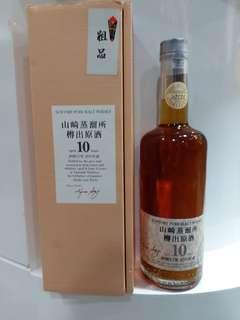 山崎原酒10年