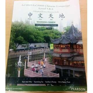 Pearson Chiense L1&2