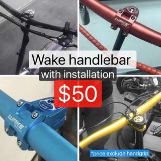 Wake handlebar promotion