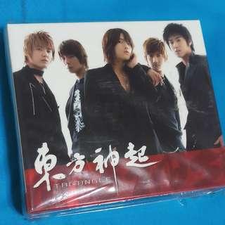 2005中文神起豪華版     (CD)