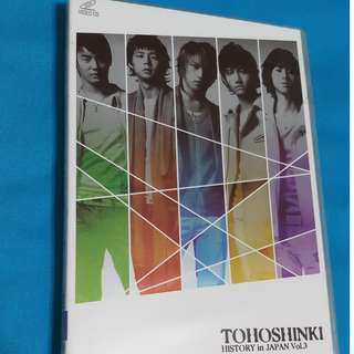 東方神起 Tohoshinki 日本活動全記錄 Vol.3 History In Japan Vol.3    (DVD)