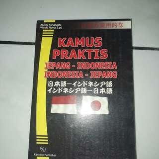Kamus Jepang-Indonesia
