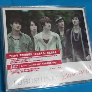 東方神起 TohoshinkiStand by U(日本進口初回限定版)    (CD+DVD)