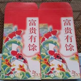 5 pcs Hiap How Group Vintage Koi Red Packet / Ang Bao Pow Pao Pau