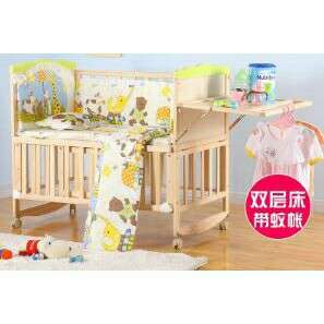 【Ready stock】multi-purpose baby court + baby bed + mosquito net