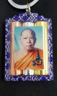 Chu Chok ( Gold Silver Bronze Takurt With LP Sompong Photo )