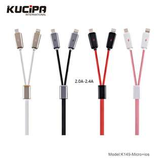 HK KUCIPA Fast charge cable split type ios+micro