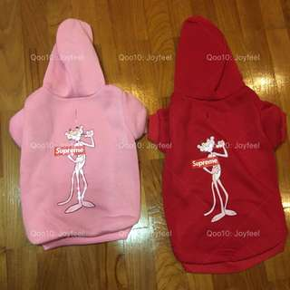 Pink panther hoodie /dog/cat/pet