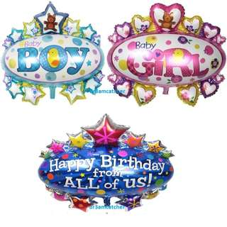 "Really Huge 36"" Happy Birthday balloon"