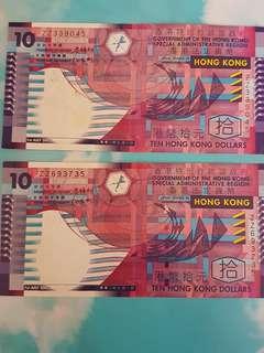 ZZ補版 2002年七月一日拾元兩張