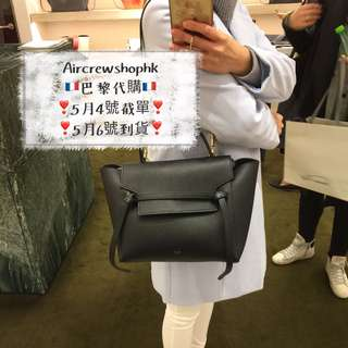 🇫🇷巴黎代購🇫🇷Celine mini belt bag