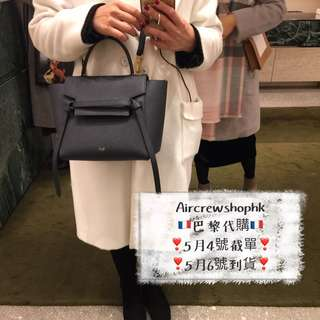 🇫🇷巴黎代購🇫🇷 Celine micro belt bag