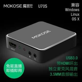 (二手)MOKOSE HDMI USB3.0 HD影像擷取卡 擷取盒 直播 串流 監聽 監看 收音 影像