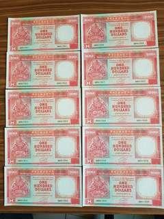 香港壹佰元鈔票連号十張