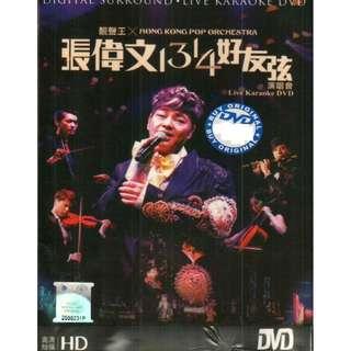 Hong Kong Pop Orchestra Live Karaoke 张伟文1314好友弦 DVD