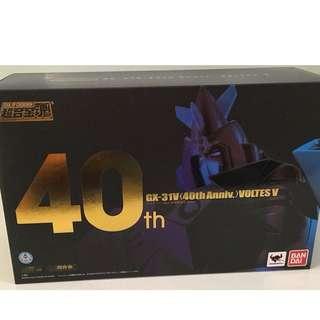 Voltes V 40th Anniversary GX-31