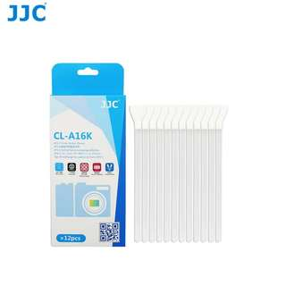 JJC CL-A16K 12X APS-C Frame Sensor cleaner Swab rod for Camera CCD CMOS Professional