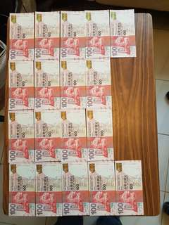 香港佰元鈔票