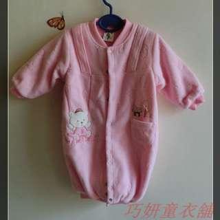 二手粉紅刷毛厚連身衣 9M