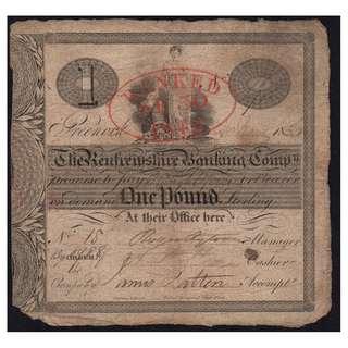 1836年英國蘇格蘭倫弗魯郡銀行女財神立像壹英鎊大銀票(英皇威廉四世時期, 手簽, 極少見, 保真)