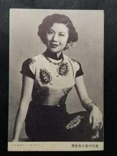 古董明星相:歐陽莎菲,麗的呼聲日報敬贈