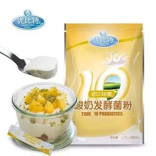 🚚 優格🍮優酪乳🍼DIY 酸奶 10菌粉@每一小包1g,(圖片為10小包)