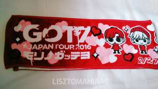 GOT7 JAPAN TOUR OFFICIAL TOWEL