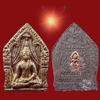 Phra Khun Paen Lang Rian NaProk