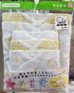 (現貨黃色送平郵) 日本進口,日本西松屋 NISHIMATSUYA 日本製 初生嬰兒內衣(5件)和尚袍長袍蝴蝶衣夾衣套裝,均碼 50-60cm,New born baby gift