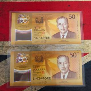 CIA 50 Singapore Brunei Commemorative Note (Identical, UNC)