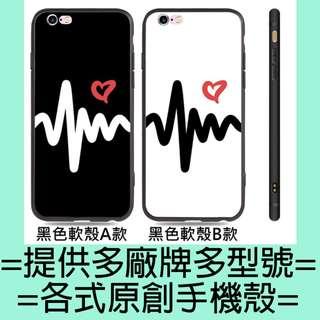 K&M 黑邊軟殼 戀愛頻率 手機殼 OPPO R11 A57 R9 ip6 NOTE5 J7pro 2016J7