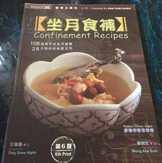 Confinement Recipes Cookbook
