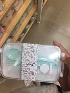 Usupso lunch box