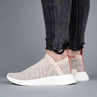 Adidas NMD CS2 PK W Womens Linen Pink