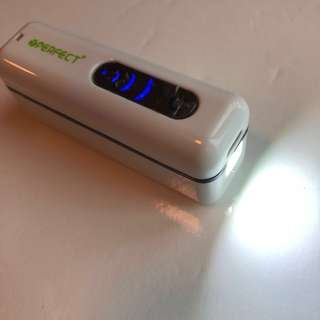 Compact 2 in 1 rechargeable battery torch