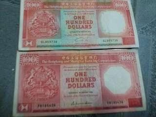 hk dollars 2 tip