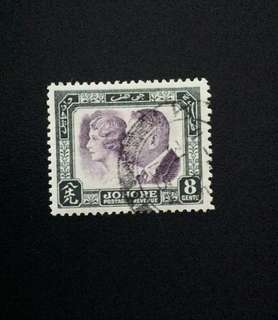 Johore 1935 Sultan Sir Ibrahim and Sultana 8c Used (0431)