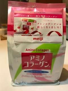 Meiji Collagen powder