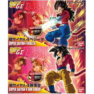 <Bundle Sales> Figure-rise SSJ4 Goku + Vegeta