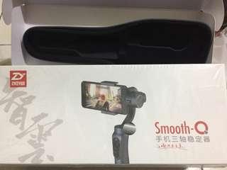 smooth q gimbal