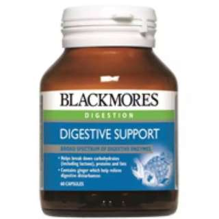 Blackmores Digestive Support (60 Capsules) - from official store