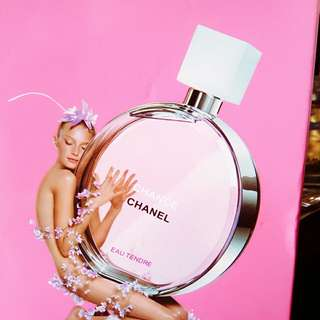 CHANEL PERFUME FOR WOMEN