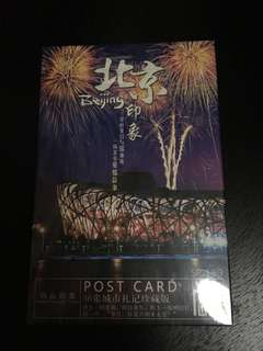 Beijing Postcard Box Set