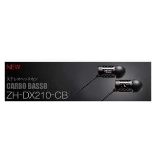 ZERO AUDIO / CARBO BASSO ZH-DX210-CB earphones carbon + aluminium composite body
