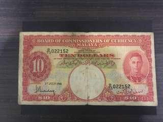 BCCM 1941 $10