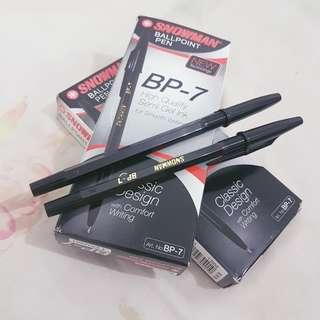 Snowman Ballpoint Pen BP-7 Black